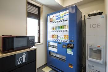 HOTEL VISTA HIROSHIMA Vending Machine