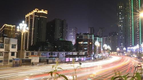 GUIYANG SHU HOSTEL, Guiyang