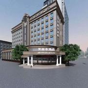 美麗豪酒店 (上海北虹橋店)
