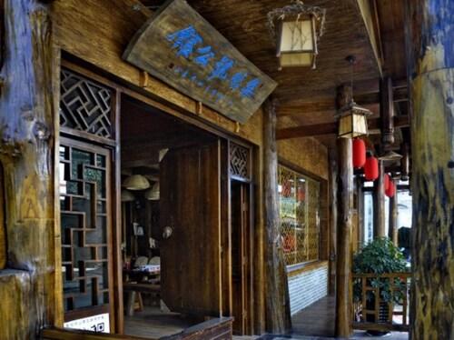 Assembly Inn, Zhangjiajie