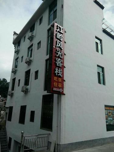 Wuyuan Jiangling View Inn, Shangrao