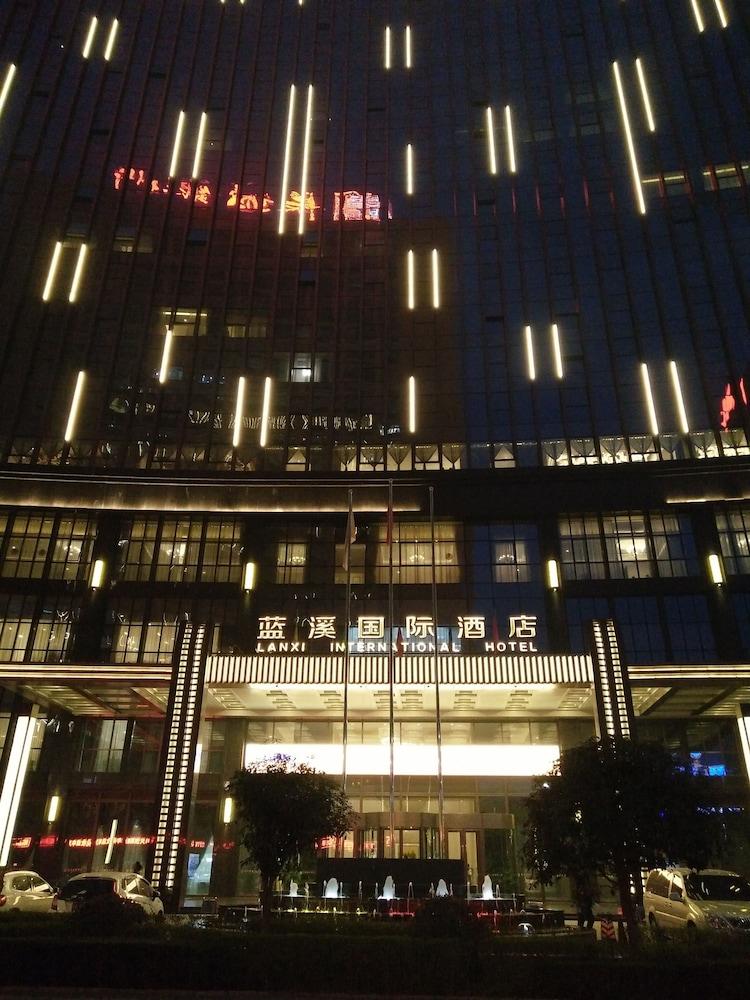 藍渓インターナショナル ホテル (蓝溪国际酒店)