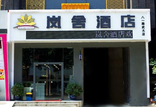 Leisure Hotel, Wuhan