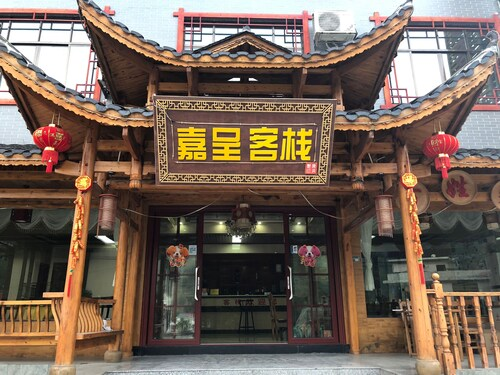 Jia Cheng Inn, Zhangjiajie