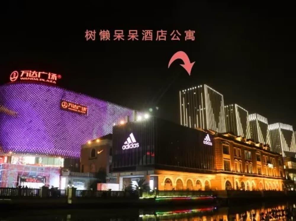 武漢スロース ホテル