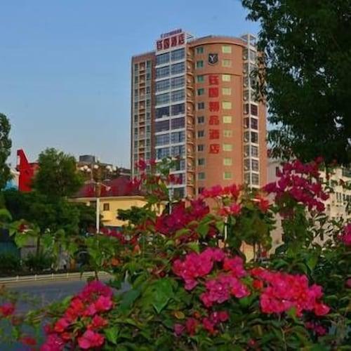 Yuguo Boutique Hotel, Quanzhou