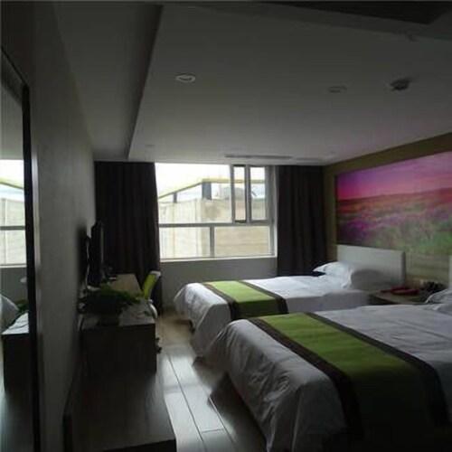 Ge Ri Hotel, Hainan Tibetan