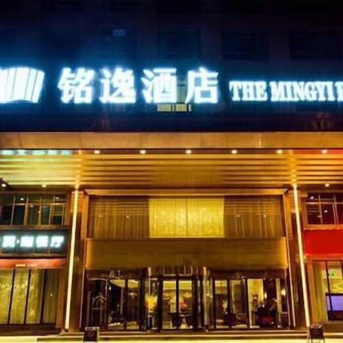 The Mingyi Hotel, Hengyang