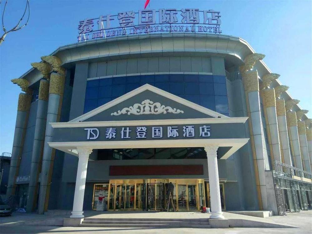 北京タイ シ ドン ホテル