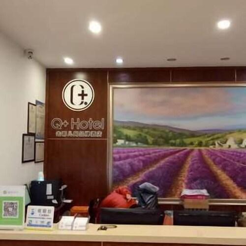 Q+ Yanque Lake Garden Hotel, Nanjing
