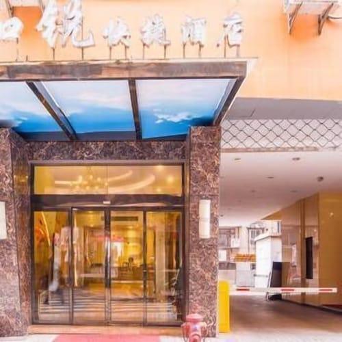 Herui Express Hotel, Changsha
