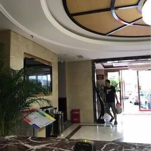 Yafu Hotel, Ya'an