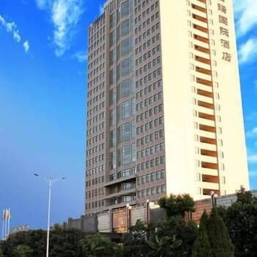 Bairui International Hotel, Xuchang