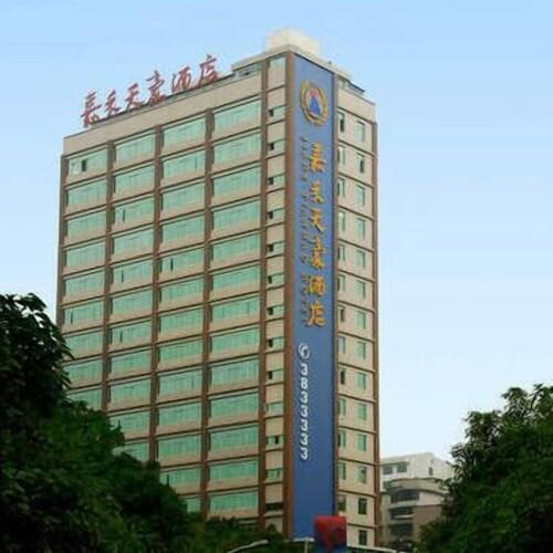 Jiahe Tianhao Hotel, Guiyang