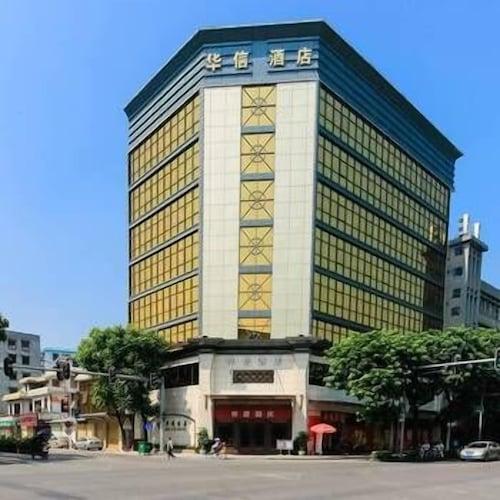 Huaxin Hotel, Zhuhai