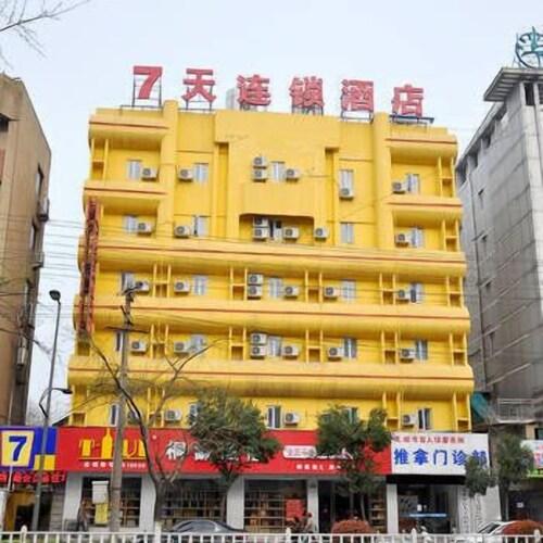 7 Days Inn, Wuhu