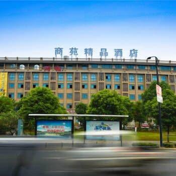 Shangyuan Boutique Hotel