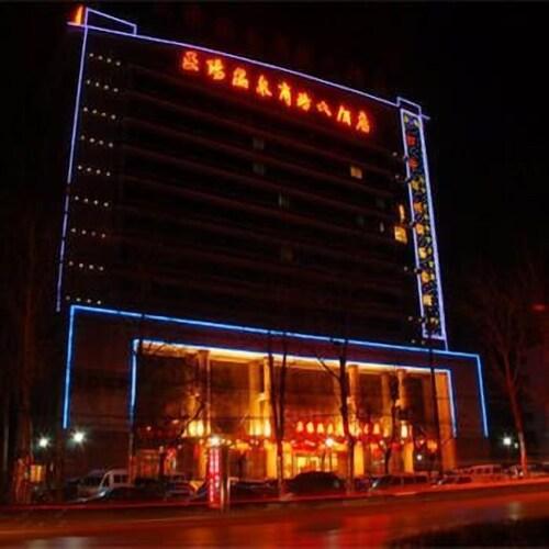 Zhengyang Hot Spring Business Hotel, Xinxiang