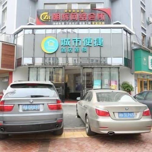 City Convenience Inn Changsha Gaoqiao Marketc, Changsha