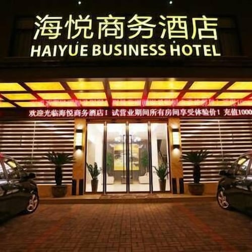 Wangdi Shangju Hotel, Jinhua