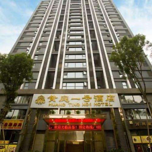 Huang Ting No.1 Hotel, Chongqing
