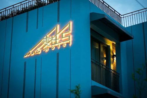 MAS Hotel, Shanghai