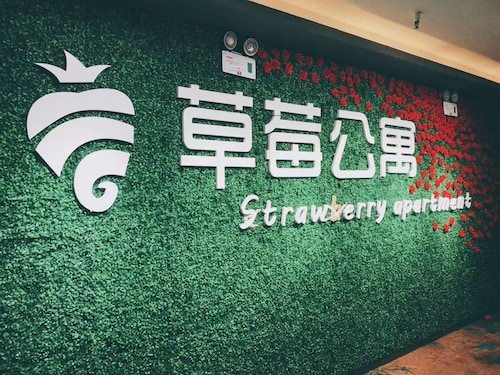 Taiyuan Strawberry Apartment Xuefu Br., Taiyuan