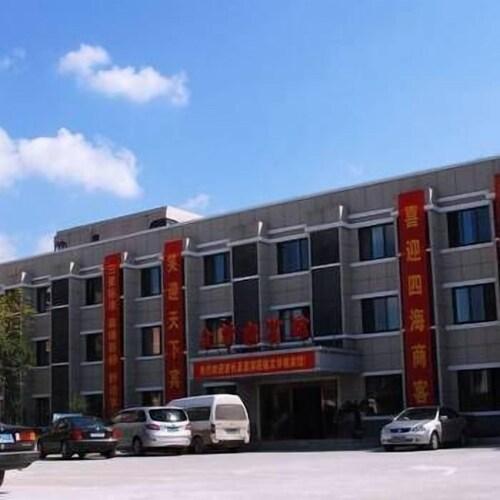 Wenhualou Hotel, Nanjing