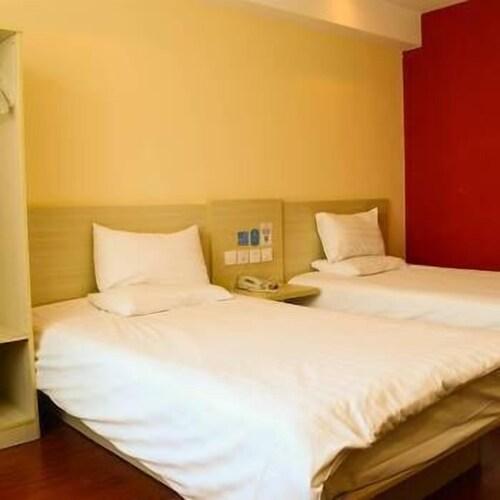 Hanting Hotel, Lanzhou