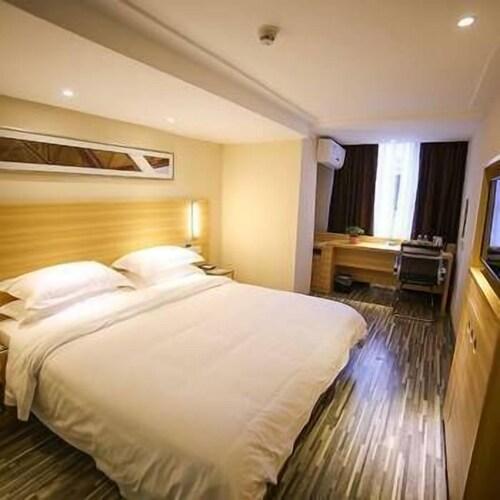 City Comfort Inn Hengyang Lianhu Square, Hengyang