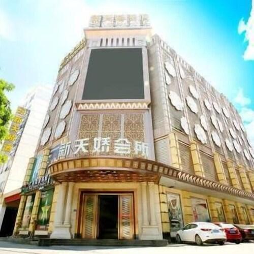 Xintianjiao Commercial Hotel, Quanzhou