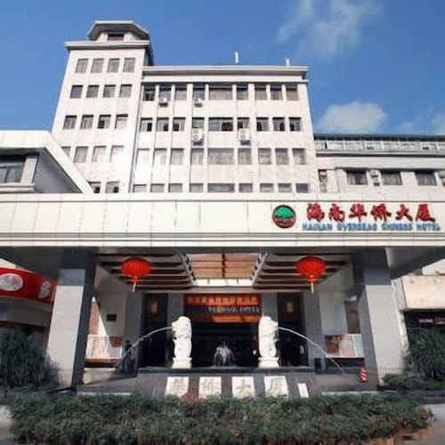 The Overseas Chinese Hotel, Haikou
