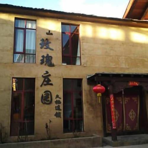 Jiuqi Castle of Roses, Dêqên Tibetan