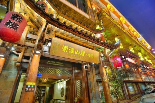 Suoxi Inn, Zhangjiajie