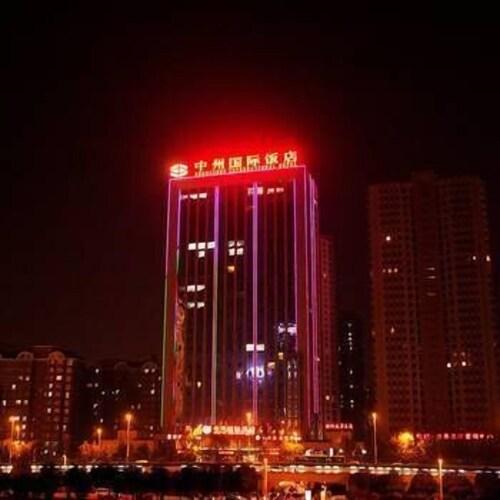 Lvcheng Zhongzhou International Hotel, Zhengzhou