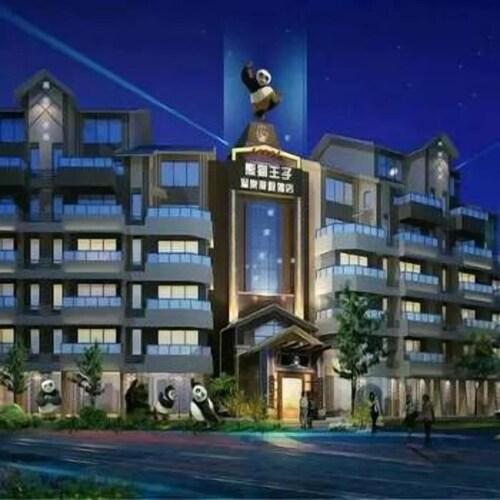 Mount E'mei Panda Prince Hotel, Leshan