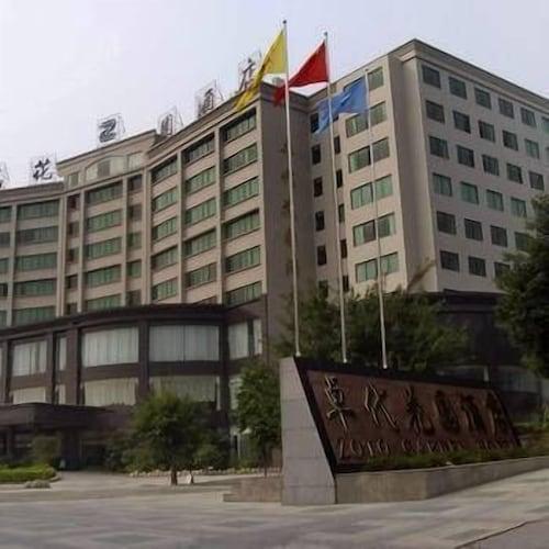 Zoto Garden Hotel, Qingyuan