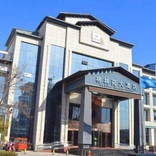 Lattice Garden Hotel, Zhengzhou