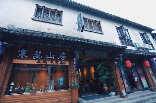Tongli Hanse Mountain House Boutique Inn, Suzhou