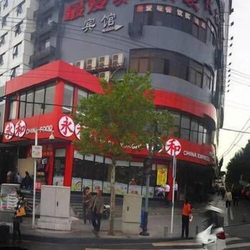 City Convenience Inn Wuhan Fujiapo Bus Station, Wuhan