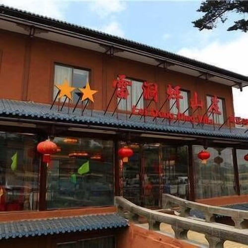 Leidongping Villa, Leshan