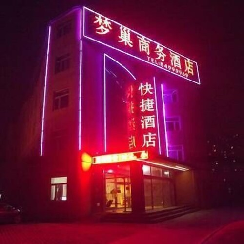 Dream Nest Business Hotel Beijing, Beijing