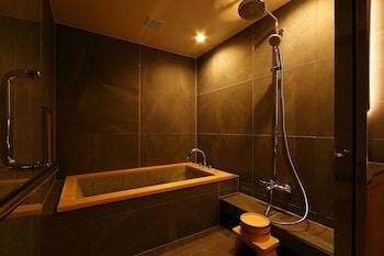 NANZENJI SANDO KIKUSUI Bathroom