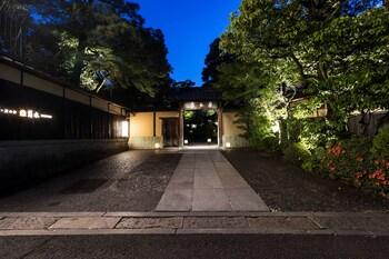 NANZENJI SANDO KIKUSUI Front of Property - Evening/Night