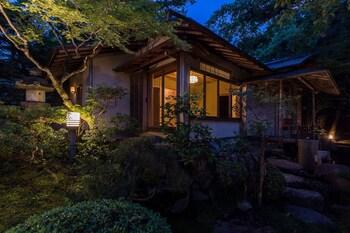 NANZENJI SANDO KIKUSUI Executive Lounge