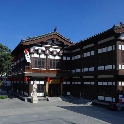 Pipa Inn, Datong