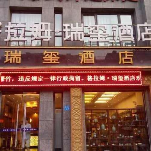 Fuzhou Tian'en Holiday Hotel, Zhengzhou