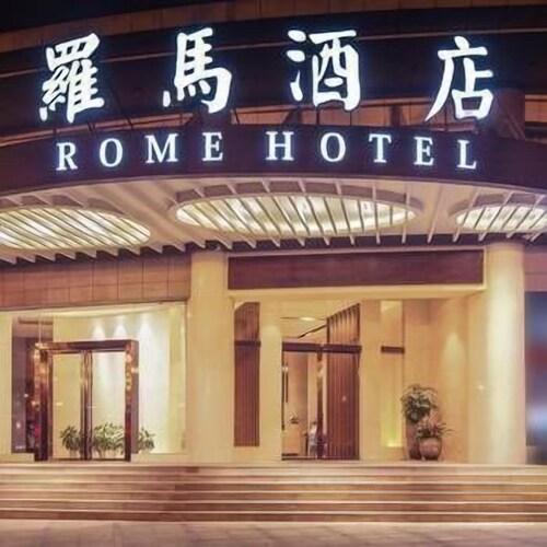 Rome Hotel Tonglu, Jinhua