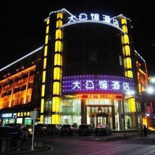 Da Gong Guan Hotel, Zhongwei
