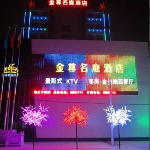 Jinzun Mingting Hotel, Jieyang